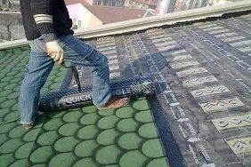 şıngıl çatı onarım Ankara çatı tamir işleri çatı onarım çatı aktarma kiremit aktarma çatı yalıtım çatı ustası çatı tamirankara çatı tamir, çatı tamir, çatı aktarma, çatı onarım, çatı tadilat, kenet çatı, kenet kaplama, çatı tamiri, çatı, bağlıca, kazan, ayaş, gölbaşı, haymana, 100.yıl, Aşağıeğlence, akdere, akpınar, altındağ, ata sanayi, ayvalı, balgat, barbaros, batıkent, beştepe, beytepe, boğaziçi, çamlıdere, çiğdem, demirlibahçe, dikmen, erdemkent, esentepe, etlik, fatih mah., gimat, gülseren, hacettepe, hasköy, incek, iskitler, kalecik, karşıyaka, saime kadın, saray, sincan, sokullu, subay evleri, şentepe, tandoğan, demetevler, topraklık, tuzluçayır, ulucanlar, ümitköy, yenidoğan, yunus emre, doğantepe, kesikköprü, kızılay, konutkent, kuşcağız, lalahan, maltepe, mesa, odtü, osman gazi, örnek mahallesi, bahçelievler, bilkent, ilker, keklikpınarı, mesa koru, dikimevi, kırkkonaklar, maltepe, topraklık, yıldız, kavacık, keçiören, kızılcahamam, pursaklar, akyurt, çubuk, yenimahalle, 60 evler, abidinpaşa, aktepe, angora, atakent, baraj, basınevler, beypazarı, büyükesat, küçük esat, cebeci, çankaya, çukurambar, dışkapı, dodurga, eryaman, evren, gazi, gop, gülveren, hamamönü, incesu, ivedik,Çatı tamir, çatı aktarma, çatı onarım, çatı tamiri, çatı tadilat, eksiz oluk, çatı oluk, kenet çatı, kaplama, ankara, karakusunlar, kavaklıdere, samanpazarı, seyranbağları, susuz, şenyuva, taşpınar, varlık, ulus, yenikent, yücetepe, kutludüğün, mamak, oran, ostim, öveçler, ovacık, anıttepe, incek, dikmen, polatlı, bala, elmadağ, elvankent, ayrancı, ahlatlıbel, akköprü, alacaatlı, aydınlıkevler, bağlum, sirkeli, beşevler, bahçelievler, birlik, cevizlidere, çayyolu, dikimevi, emek, esenboğa, etimesgut, fatih, gazino, güdül, güven, hasanoğlan, hüseyingazi, ilker, kalaba, karapürçek, kayaş, sanatoryum, sıhhiye, siteler, söğütözü, şaşmaz, turan güneş, ufuktepe, uyanış, yaşamkent, keklikpınarı, kolej, kurtuluş, esat, macunköy, mebusevleri, önder, temelli,Çatı tamir, çatı aktarma, çatı onar